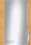 Elemente für die Küchenfront FTBK145